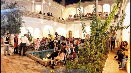 استقبال از جشنواره آئینی سنتی کاشان