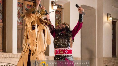 جشنواره آئینی سنتی کاشان